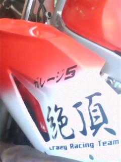 NSFトロフィーR3 タカタサーキット